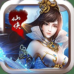 诛仙灵剑破解版 V1.0.1 无限宝石版