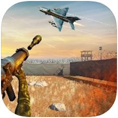 辉煌抗飞机炮手 V1.0 苹果版