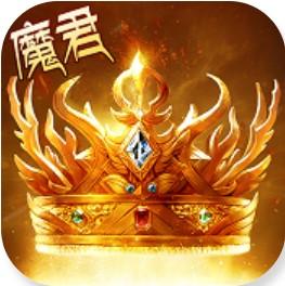 众神之王 V1.0.0 正式版