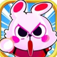 暴走兔子无限体力版 V1.0.8.2 免费版