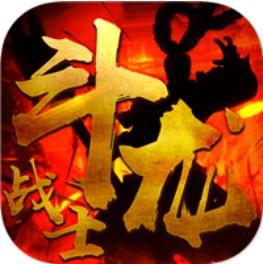 斗龙战士 V1.0.0 官方版