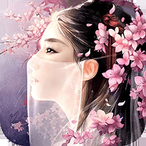 凡人仙�� V2.08.10 官方版