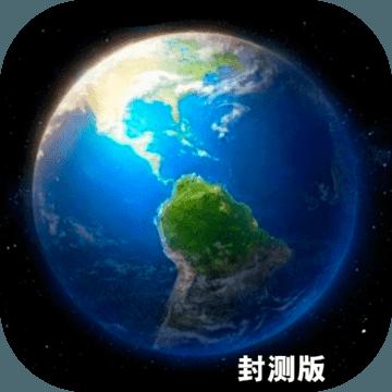 天道模拟器 V1.0 苹果版
