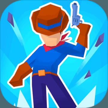 绝地枪王3D V1.0.8 苹果版
