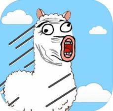进击的羊驼 V1.0 苹果版