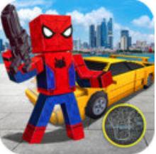方块蜘蛛侠英雄 V1.0 安卓版