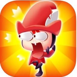 保卫小红帽 V1.0 苹果版