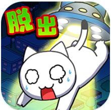 白猫与恐怖的宇宙飞船 V1.00 安卓版