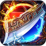 龙戒:龙域之战变态版 V1.0.0 至尊版
