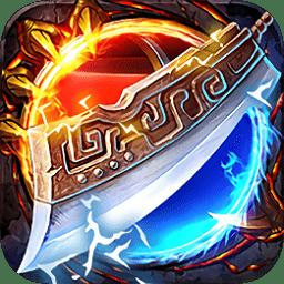 特权游戏龙戒龙域之战 V1.0.0 GM版