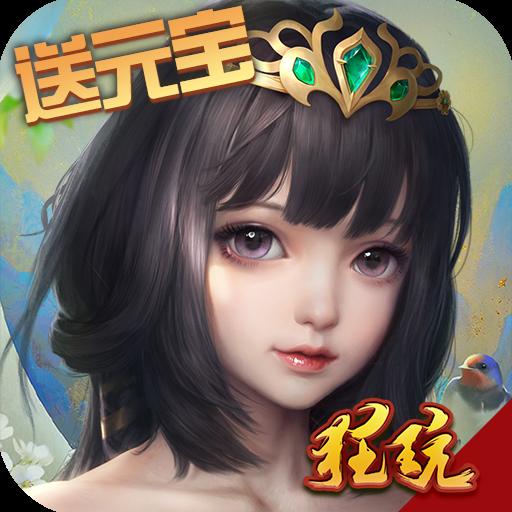 锦衣寒刀送元宝 V1.0.0.1608 畅玩版