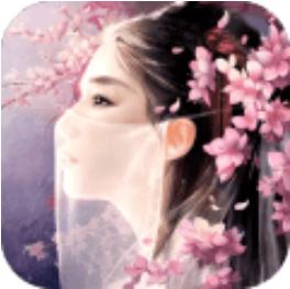 凡人修仙梦正版 V1.0.2 官网版