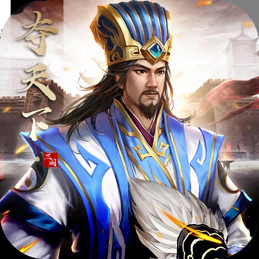 皇座战争变态版本下载,皇座战争变态版下载V1.3.1
