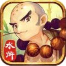 水浒豪侠传BT版 V1.9.5 变态版