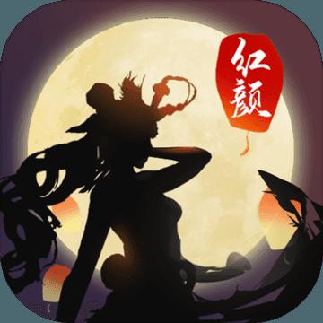 红颜江湖游戏下载|红颜江湖安卓正式版下载V0.1.0