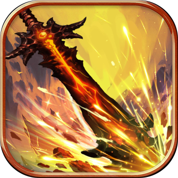 刀剑奇侠录游戏下载|刀剑奇侠录官方安卓版下载V1.0