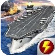 海军世界机械与军舰 V1.0.0 安卓版