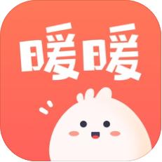 暖暖日记 V1.6.20 IOS版