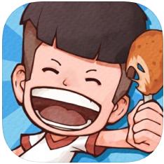 美食街达人 V1.0 苹果版