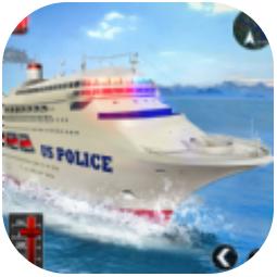 警用游轮驾驶模拟器 V1.5 安卓版