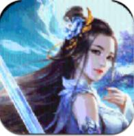 噬剑情缘 V1.0 星耀版