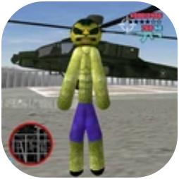 绿巨人火柴人绳索英雄 V1.0 安卓版