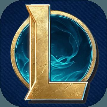 英雄联盟:格斗 V1.0 安卓版