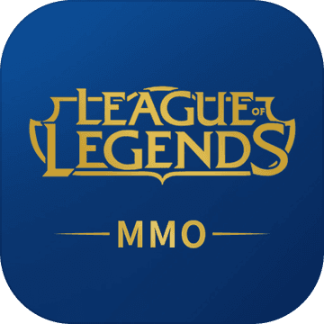 英雄联盟:MMO内测版 V1.0 内测版