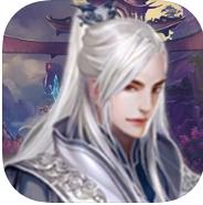 幻魔剑舞 V1.0 苹果版