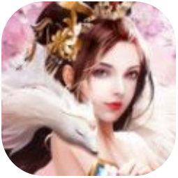 羽墨修仙传 V4.8.1 安卓版