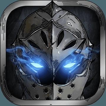 不朽之旅:重生 V1.0 苹果版