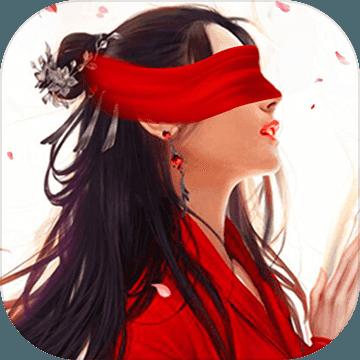 三生剑情缘 V1.0 破解版