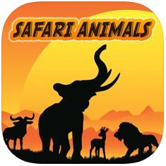 非洲動物模擬器 V1.0 蘋果版
