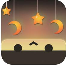 星星点灯 V1.0 苹果版