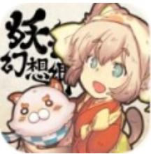 妖怪幻想乡 V1.0.1 安卓版