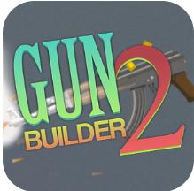 枪械实验2 V1.2.0 安卓版