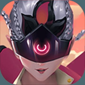 异境英雄录 V1.2 苹果版