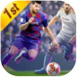 足球明星2020 V2.1.4 安卓版