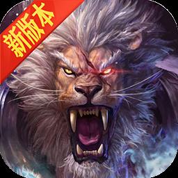 仙神之怒VIP变态版 V1.0.0 满V版