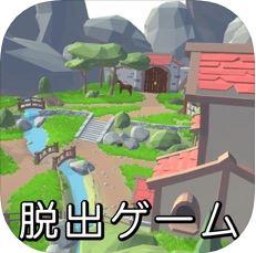 为RPG的第一个村庄做准备 V1.0 苹果版