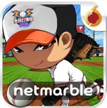 全民打棒球2016 V1.5.41 安卓版