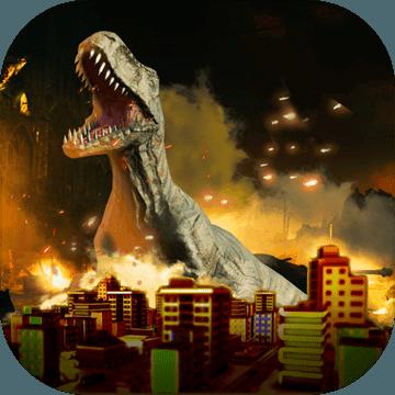 恐龙破坏城市安卓破解版