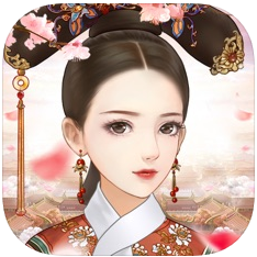恋恋永恒 V1.0 苹果版