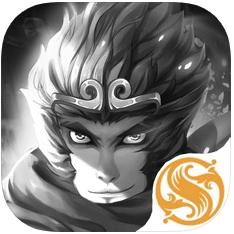 暗黑西游修仙降魔 V1.0 苹果版