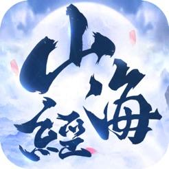 山海经搜神记妖兽传首充送返利 V1.0 满V版