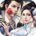 恋爱仙侠变态版 V1.0 超V版