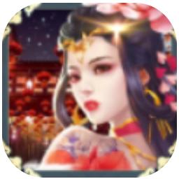 刀剑幽陵 V1.0.1 安卓版