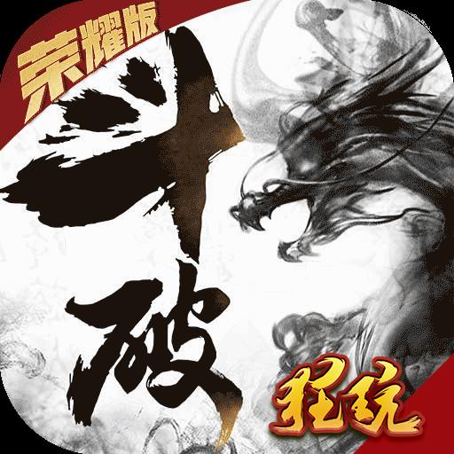 斗破苍穹之剑元宝福利版 V1.1.1.0 无限元宝版