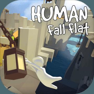 人类跌落梦境 V1.0 安卓版