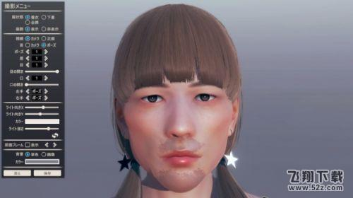 AI少女捏脸数据汇总大全 AI少女捏脸方法教学